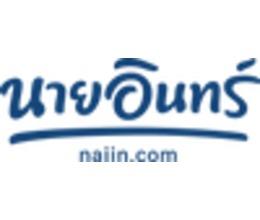 Naiin Com Promotion Codes Save W May 2021 Coupons Discounts
