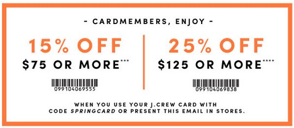graphic regarding J Crew Factory Printable Coupons named Printable J. Staff Manufacturing facility Coupon: 15% off $75 or 25% off
