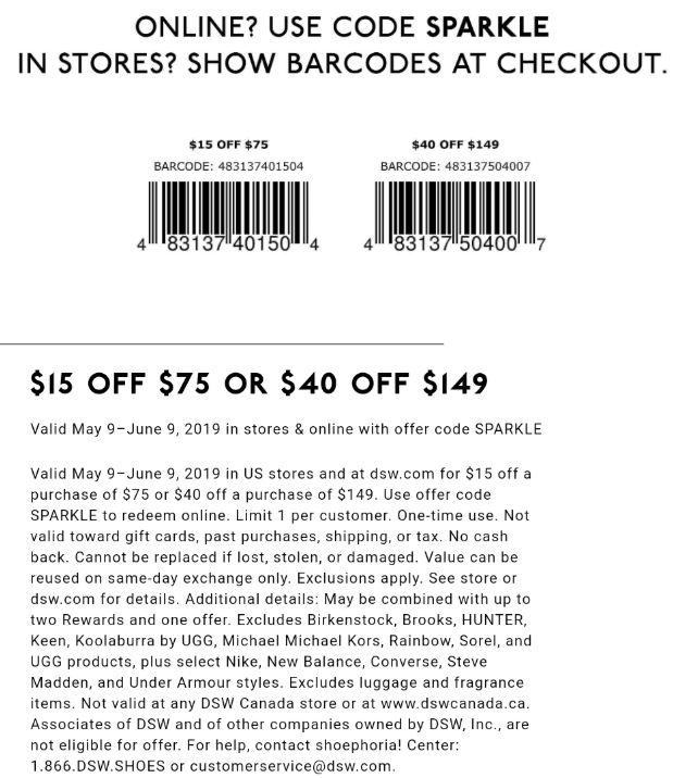 dsw online coupons 2019